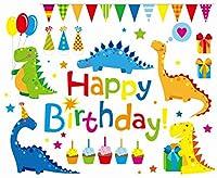 10x 8ft Happy誕生日恐竜写真背景シームレスなバルーンケーキカラフル子供パーティーBackdrop写真撮影ブーススタジオ撮影小道具