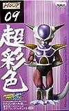ドラゴンボール改 超彩色 組立式ハイスペック カラーリング フィギュア3 フリーザ 09