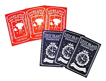 Livly Island 研究発表会2013 通販スペシャルパック