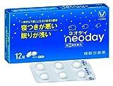 指定第2類医薬品ネオデイ 12錠