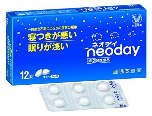 【指定第2類医薬品】ネオデイ 12錠