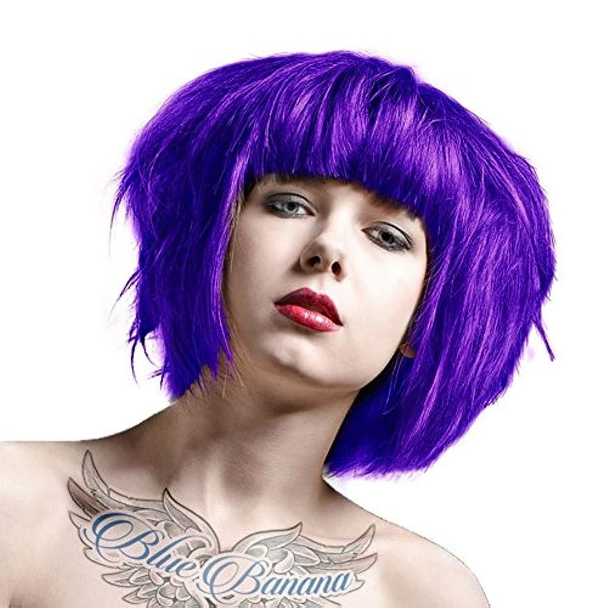 の頭の上応答かき混ぜるヘアマニキュア ディレクションズヘアカラー NEON BLUE