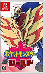 ポケットモンスター シールド -Switch