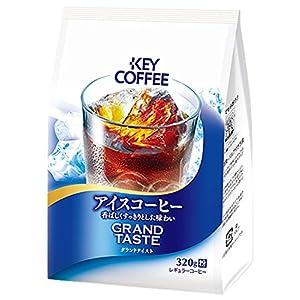 キーコーヒー グランドテイスト アイスコーヒー 320g×3個