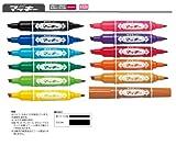 ゼブラ 油性ペン ハイマッキー 赤 3本 P-MO-150-MC-R3 画像