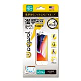Wrapsol(ラプソル)ULTRA(ウルトラ)衝撃吸収フィルム 液晶保護 for iPhone 8Plus/7Plus A015-IP8PFT