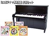 カワイ ミニピアノ アップライトピアノ ブラック 黒 木製 1151 人気曲集5冊セット KAWAI