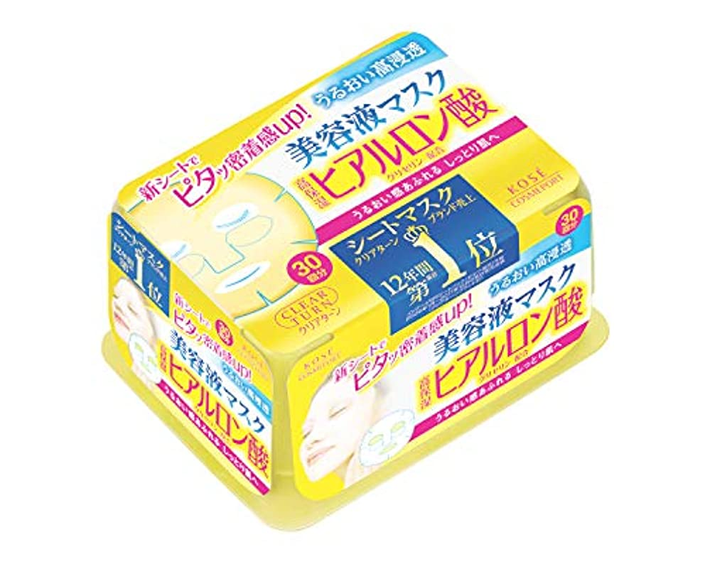 スカウトけがをする香水KOSE クリアターン エッセンスマスク (ヒアルロン酸) 30回分