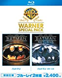 バットマン/バットマン リターンズ ワーナー・スペシャル・パック(初回仕様/2枚組) [Blu-ray]