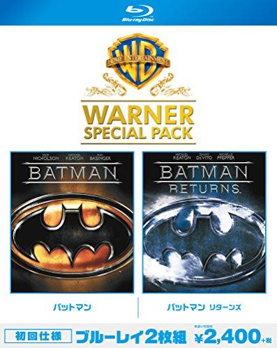 [画像:バットマン/バットマン リターンズ ワーナー・スペシャル・パック(初回仕様/2枚組) [Blu-ray]]