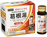 [Amazon限定ブランド]【第2類医薬品】PHARMA CHOICE 葛根湯 葛根湯内服液H 30mL×6