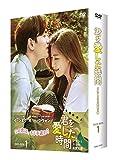 君を愛した時間~ワタシとカレの恋愛白書 DVD-BOX1[DVD]