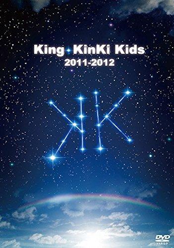King・KinKi Kids 2011-2012 【DVD通常仕様】