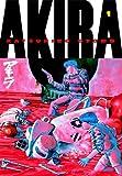 Akira Volume 1 (Akira (Kodansha Comics))