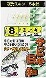 ヤマシタ(YAMASHITA) うみが好き サビキ アジ針(金)/夜光スキンラメ入 UVS503 8-2-4 XVUVS503824