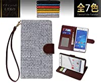 「kaupili」 KYOCERA DIGNO U?/C(404KC/S301)ケース 鏡/ミラー付き カード収納 スタンド機能 手帳型 お財布機能付き 化粧鏡付き