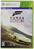 Forza Horizon 2 - Xbox360