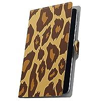 タブレット 手帳型 タブレットケース タブレットカバー カバー レザー ケース 手帳タイプ フリップ ダイアリー 二つ折り 革 豹柄 模様 004056 Gecoo Tablet A1 Light Gecoo ギーク A1G ギーク a1lighttab a1lighttab-004056-tb