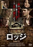 ロッジ LODGE[DVD]