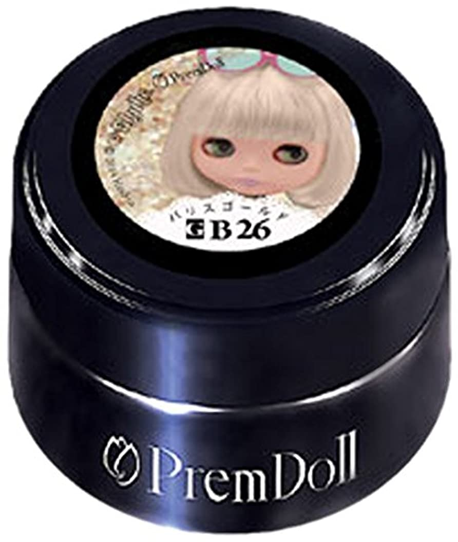電球デコードする窒息させるプリジェル ジェルネイル プリムドール パリスゴールド 3g DOLL-B26 PREGEL×Blythe(ブライス)コラボレーション第3弾カラージェル UV/LED対応