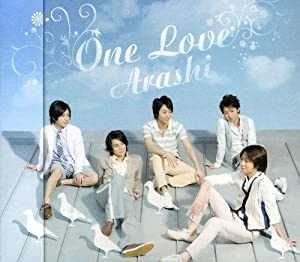 『One Love』