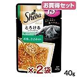 Amazon.co.jpお買得セット シーバ アミューズ 15歳以上 とろけるシーフードスープ 細かめお魚、ささみ添え 40g お買い得2個入