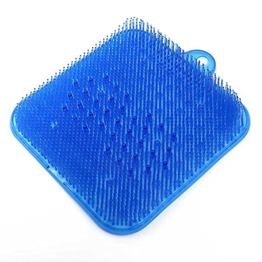 心臓学士ガチョウDigHealth 足洗いマット ブルー