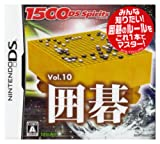「囲碁/1500DS spirits Vol.10」の画像