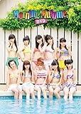 アロハロ!6 モーニング娘。DVD
