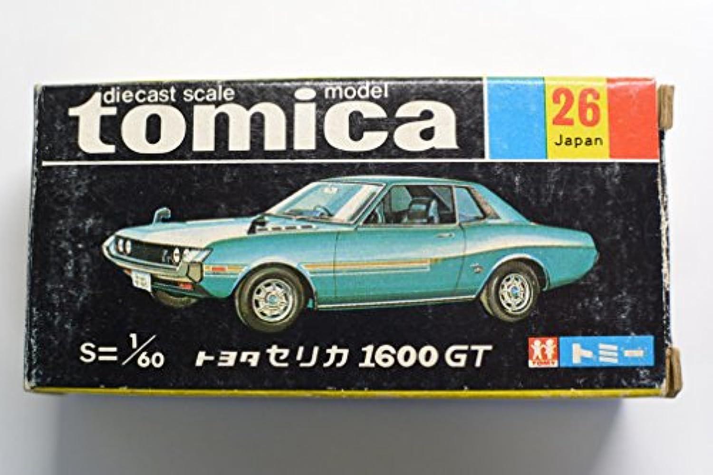トミカ 黒箱 26 トヨタ セリカ 1600GT 1/60