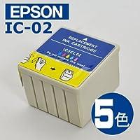 エプソン(EPSON)対応 互換インク IC-02系(IC5CL02) カラー5色一体型 プリンターインク インクカートリッジ