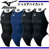 MIZUNO(ミズノ) MIGHTY LINE ハイカット[ジュニア] N2JA442114140 14:ネイビー×ブルー 140
