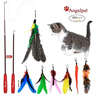 猫じゃらしAngelpet じゃれ猫 猫のお好みじゃらし 猫のおもちゃ 天然鳥の羽棒鈴付き 羽根(7羽) 伸縮できる 釣り竿(1本)