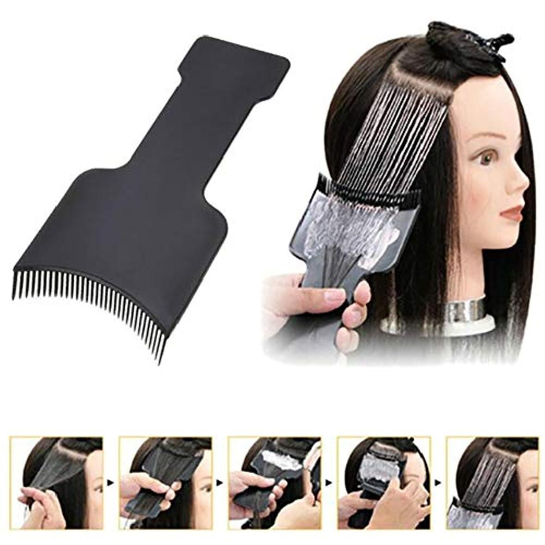 機関車誓い写真を撮るプロのファッション理髪ヘアアプリケータブラシ調剤サロンヘアカラーリング染色ピックカラーボードヘアスタイリングツール (M,ブラック)
