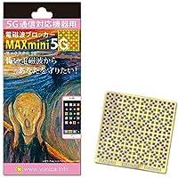 携帯・スマホ・パソコン用電磁波ブロッカー 『MAXmini5G』マックスミニ5G 奇跡のコイルBLACK EYEブラック…