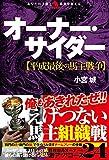 小宮城 (著)出版年月: 2018/11/21新品: ¥ 1,836ポイント:18pt (1%)