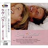 ラヴ・バラード - 恋人たちの歌 - EJS-4176 ユーチューブ 音楽 試聴