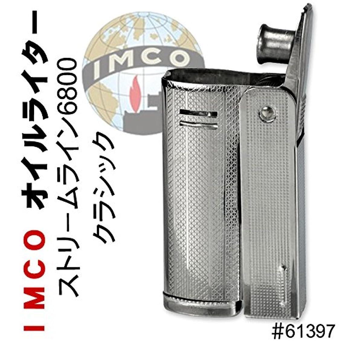 マークされたバクテリア遊び場IMCO イムコ オイル ライター イムコ ストリームライン 6800 クラシック フリント式