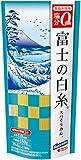 はごろも 富士の白糸 スパそうめん 150g (5551)×5個