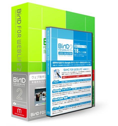 BiND for WebLiFE 2 Macintosh版