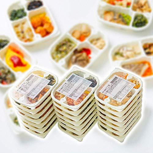 まごころ弁当 塩分制限食 [21食セット] 塩分ひかえめ (冷凍弁当) 減塩 お弁当 冷凍食品