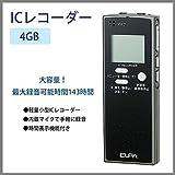大容量!最大録音可能時間143時間♪ ELPA(エルパ) ICレコーダー4GB ADK-ICR500 1775300 [簡易パッケージ品]