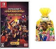 Minecraft Dungeons Hero Edition(マインクラフトダンジョンズ ヒーローエディション) -Switch+【Amazon.co.jp限定】 ギフトラッピングキット (スーパーマリオキャラクター