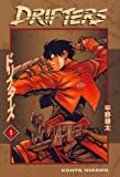 Hirano, Kohta [ Drifters, Volume 1 [ DRIFTERS, VOLUME 1 BY Hirano, Kohta ( Author ) Sep-13-2011[ DRIFTERS, VOLUME 1 [ DRIFTERS, VOLUME 1 BY HIRANO, KOHTA ( AUTHOR ) SEP-13-201