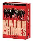 MAJOR CRIMES ~重大犯罪課 DVDコンプリート・ボックス(11枚組)