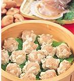 【焼売・シュウマイ 8個入】 ・豚肉とホタテの旨味