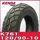 KENDA製 純正採用 120/90-10 (K761) HONDA ZOOMER ズーマー ズーマーデラックス YAMAHA B'WS100 ビーウィズ100 VOX XF50 VOX XF50D リアタイヤ フロントタイヤ ブロックタイヤ