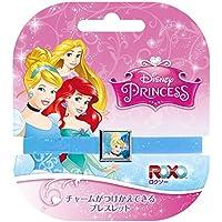 ROXO(ロクソー) ディズニープリンセス 1チャームバンド シンデレラ