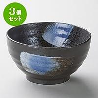 3個セット 黒水晶5.0丼 [15.5 x 8.5cm 800㏄ 454g] 【多用丼】   料亭 旅館 和食器 飲食店 おしゃれ 食器 業務用