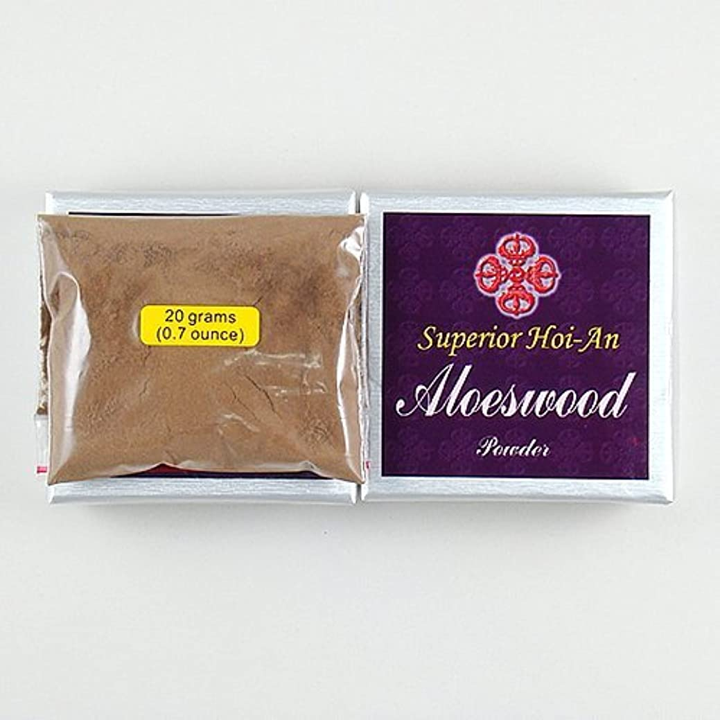 シャトルけがをするアルミニウム優れたベトナム語hoi-an (jinko) Aloeswoodパウダー – 20グラムスモールパック – 100 % Natural – g252t